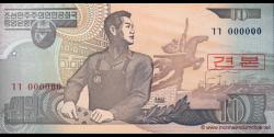 Corée du Nord-p41S