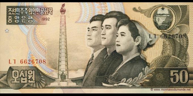 Corée du Nord-p42a2