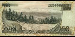 Corée du Nord - p42a - 50 Won - 1992 - Central Bank of the Democratic Peoples Republic of Korea