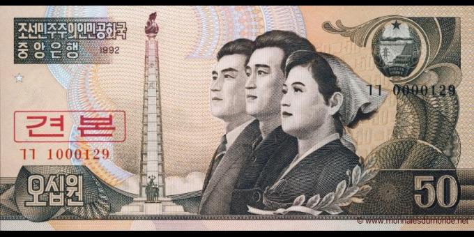 Corée du Nord-p42S