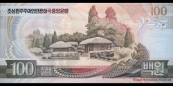 Corée du Nord - p43S - 100 Won - 1992 - Central Bank of the Democratic Peoples Republic of Korea