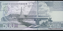 Corée du Nord - p44b - 500 Won - 2007 - Central Bank of the Democratic Peoples Republic of Korea