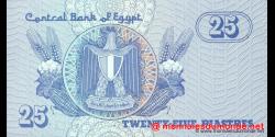Egypte - p57j - 25 piastres - 28.10.2008 - Central Bank of Egypt