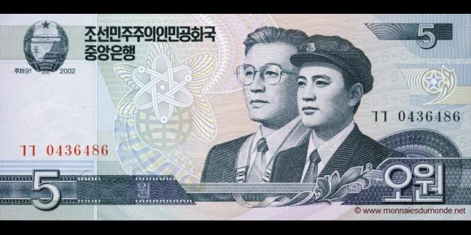 Corée du Nord-p58