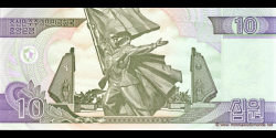 Corée du Nord - p59 - 10 Won - 2002 (2009) - Central Bank of the Democratic Peoples Republic of Korea