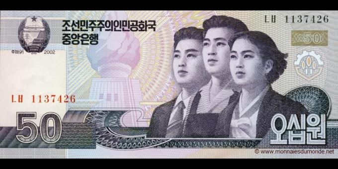 Corée du Nord-p60