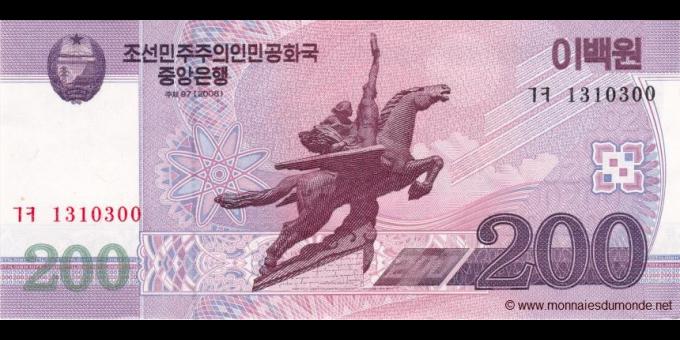 Corée du Nord-p62