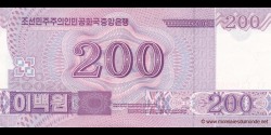 Corée du Nord - p62 - 200 Won - 2008 (2009) - Central Bank of the Democratic Peoples Republic of Korea