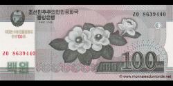 Corée du Nord-p-CS12(2)
