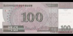 Corée du Nord - p70 - 100 Won - 2008 (OP 2012) - Central Bank of the Democratic Peoples Republic of Korea