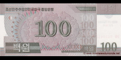 Corée du Nord - pCS12(2) - 100 Won - 2008 (OP 2012) - Central Bank of the Democratic Peoples Republic of Korea