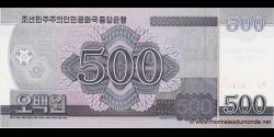 Corée du Nord - p72 - 500 Won - 2008 (OP 2012) - Central Bank of the Democratic Peoples Republic of Korea