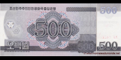Corée du Nord - pCS14(1) - 500 Won - 2008 (OP 2012) - Central Bank of the Democratic Peoples Republic of Korea