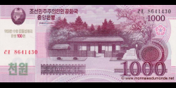 Corée du Nord-pCS15(1)