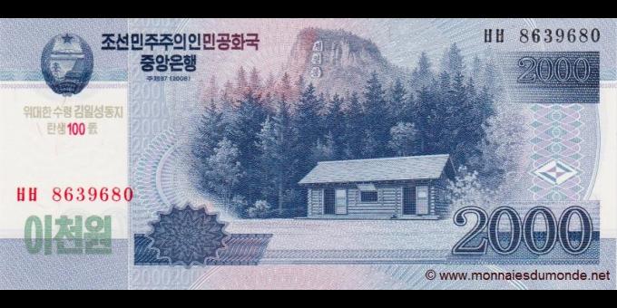 Corée du Nord-pCS16(1)