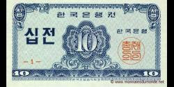 Corée du Sud-p28