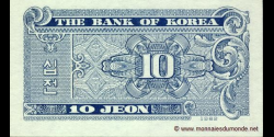 Corée du Sud - p28 - 10 Jeon - 1962 - Bank of Korea