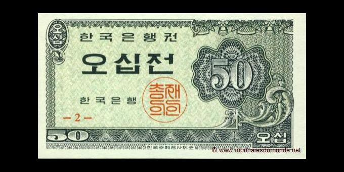 Corée du Sud-p29