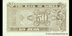 Corée du Sud - p29 - 50 Jeon - 1962 - Bank of Korea