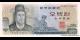 Corée du Sud-p43