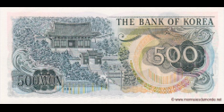 Corée du Sud - p43 - 500 Won - ND (1973) - Bank of Korea