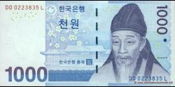 Corée du Sud-p54