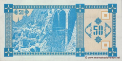 Georgie - p37 - 50 Kuponi - ND (1993) - Georgian National Bank