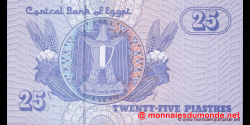 Egypte - p57g - 25 piastres - 10.05.2006 - Central Bank of Egypt