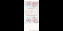 Georgie - p51 - 500.000 Kuponi - 1994 - Georgian National Bank