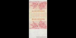 Georgie - p52 - 1.000.000 Kuponi - 1994 - Georgian National Bank