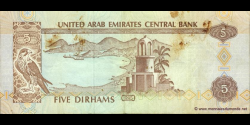 Emirats Arabes Unis - p12b - 5 Dirhams - 1995 - United Arab Emirates Central Bank