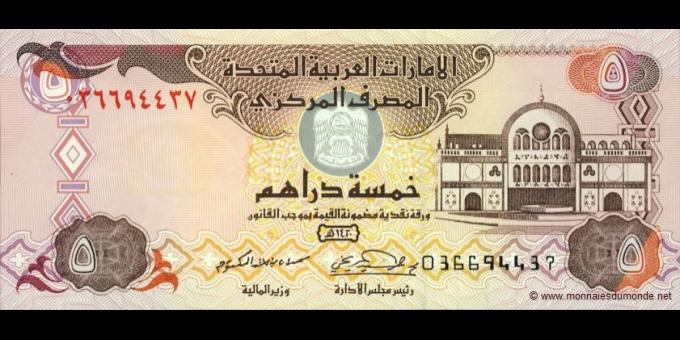 Emiras Arabes Unis-p19a