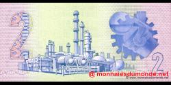 afrique du sud - p118d - 2 rand - ND (1978 - 1980) - Suid - Afrikaanse Reserwebank / South African Reserve Bank