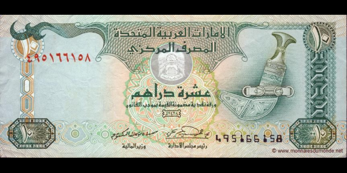 Emiras Arabes Unis-p27b