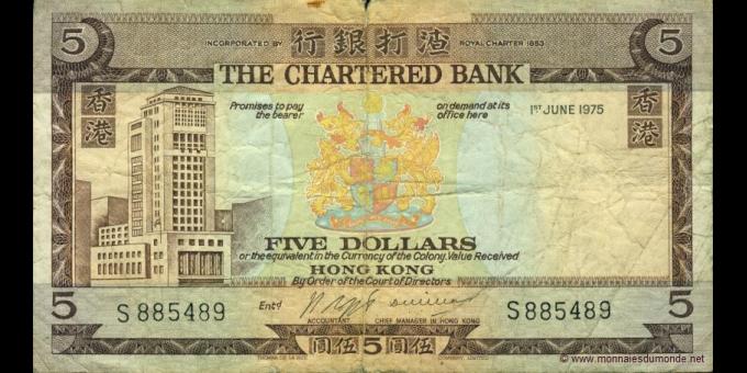 Hongkong-p073b