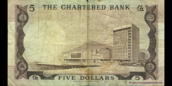 Hong Kong - p073b - 5 Dollars - 01.06.1975 - The Chartered Bank