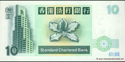 Hong Kong - p284b - 10 Dollars - 01.01.1995 - Standard Chartered Bank