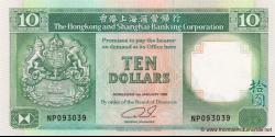 Hongkong-p191c