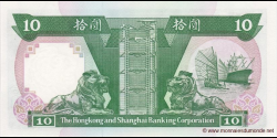 Hong Kong - p191c - 10 Dollars - 01.01.1992 - Hong Kong and Shanghai Banking Corporation