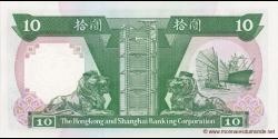 Hong Kong - p191c - 10 Dollars - 01.01.1992 - Hong Kong and Shanghai Banking Corporation