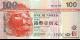 Hongkong-p209a
