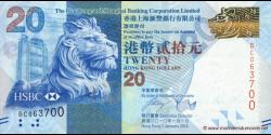 Hongkong-p212a