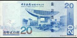 Hong Kong - p335a - 20 Dollars - 01.07.2003 - Bank of China (Hong Kong) Limited