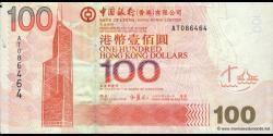 Hongkong-p337a