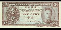 Hongkong-p321