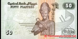 Egypte - p62b - 50 piastres - 09.09.1999 - Central Bank of Egypt