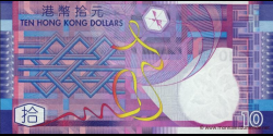 Hong Kong - p400c - 10 Dollars - 01.01.2005 - Government of the Hong Kong Special Administrative Region