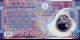Hongkong-p401b