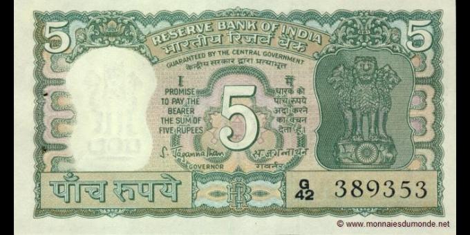 Inde-p055