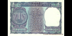Inde - p077u - 1 Roupie - 1977 - Government of India